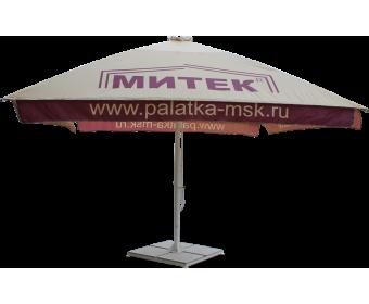 Зонт с логотипом Митек