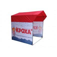 Торговая палатка с логотипом, «Домик» 2 x 2 из трубы Д 25мм