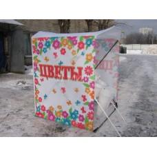 Палатка Кабриолет 1,5х1,5 м, для продажи цветов